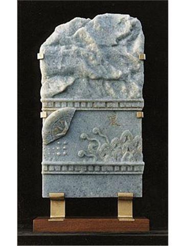 Oriental Orientation Freestanding Sculpture