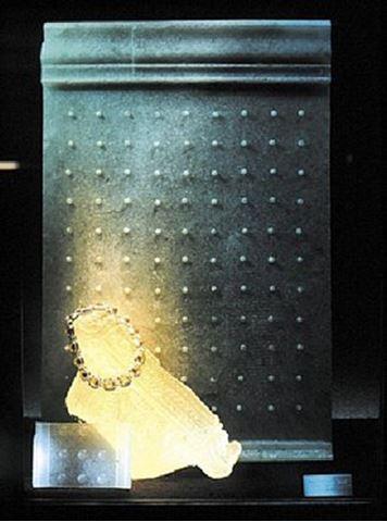 Tiffany Cast Glass Frame