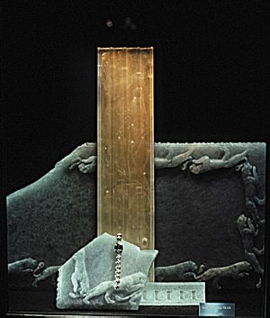 Picture of Tiffany 2 Cast Glass Sculpture