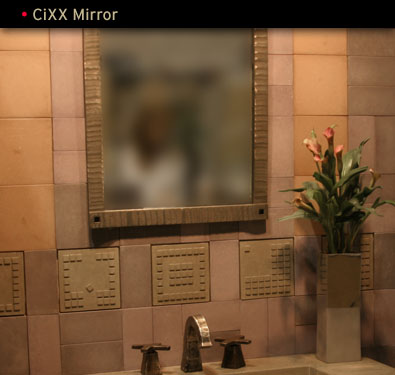 Picture of CIXX Mirror