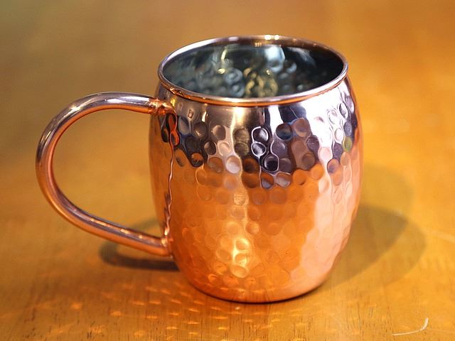Picture of Moscow Mule Hammered Copper Mug